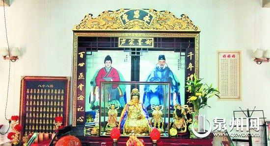 梅山亭(寺)祖佛祖宫内奉祀着青阳庄氏一世公和蔡氏十世姑。