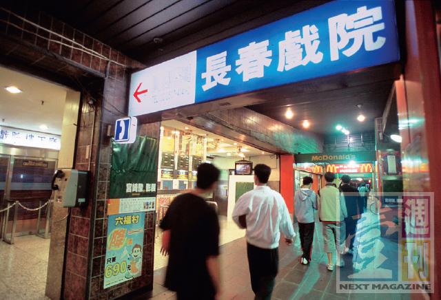 ▲1950年代,莊福曾開設當時台北最大的遠�